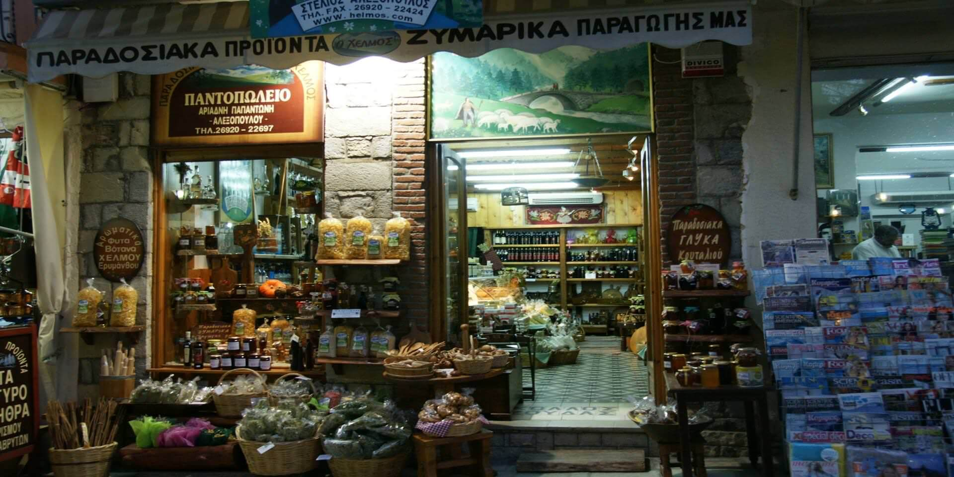 local_products_in_egialia